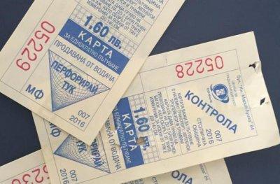 Купуваме онлайн и еднократен билет за транспорт в София