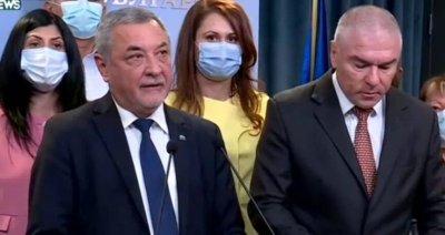 ЦИК парафира съюза между НФСБ и ВОЛЯ