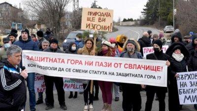 Варненци на нов протест