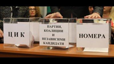 Теглят жребия за изборите по БНТ2
