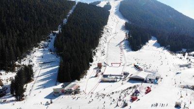 Млада смяна до 10 март на световния сняг в Банско