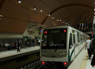 ЕС спира парите за метрото в София
