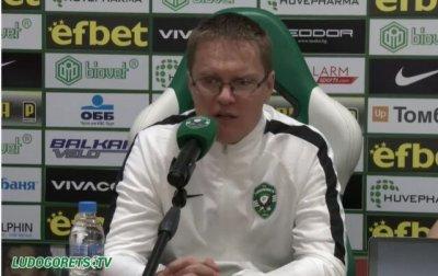 Треньорът на Лудогорец: Който има нужда от мотивация за такъв мач, не е за тук