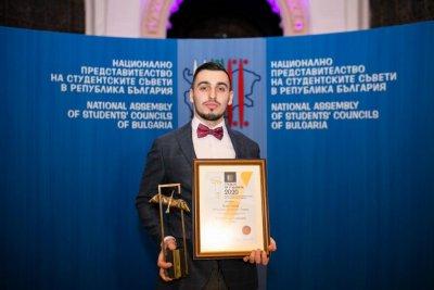 Ковид-доброволец стана студент на годината