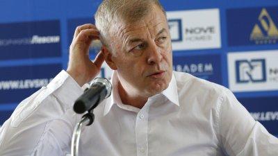 """""""Левски"""" осветли счетоводството си"""