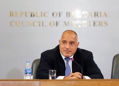 Вижте кои са водачите в кандидат-депутатските листи на ГЕРБ