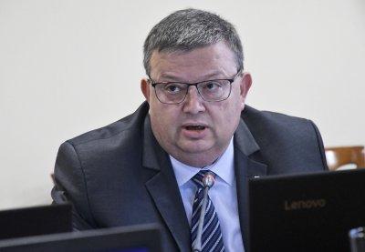Комисията на Цацаров взема имоти за 1.631 млрд. лева