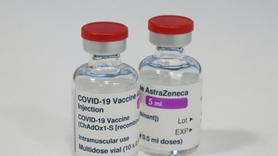 """Франция разреши ваксината на """"Астра Зенека"""" и за хора над 65"""