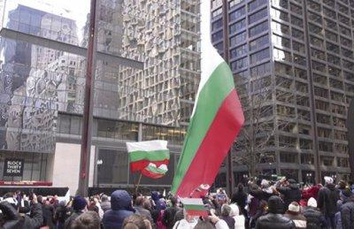 В аванс: Българите в Чикаго отбелязаха 3-ти март