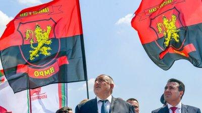 Нула напредък в споровете със Северна Македония
