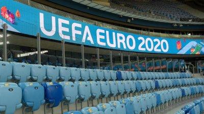 Англия - домакин на Евро 2020? Друг път