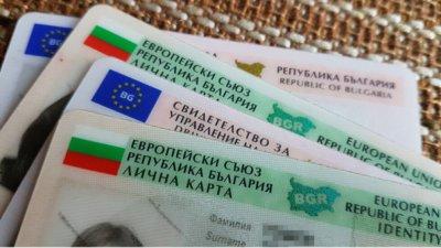 Удължава се срокът на валидност на шофьорските книжки