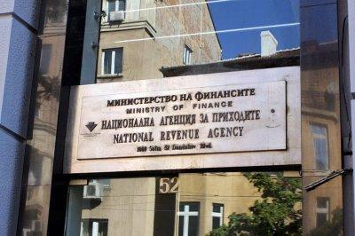 НАП пусна попълнени данъчни декларации