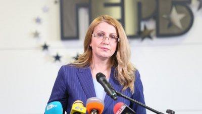 ГЕРБ: Министерски съвет не може да излезе в отпуска