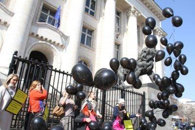 Пуснаха черни балони в подкрепа на насилвани жени