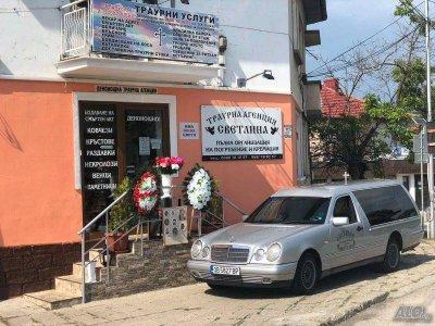 Погребални агенции и общината се хванаха за гушите в Ловеч