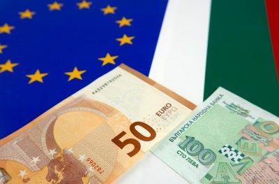 Решено: От 1 януари 2024 г. ще плащаме с евро