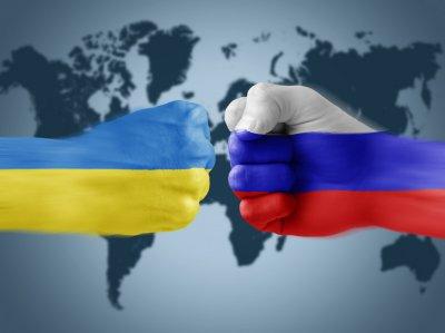 Украйна спира дипломацията с Русия