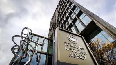 Руски хакери са атакували Европейската агенция по лекарствата
