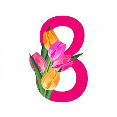 Честит 8-и март, момичета