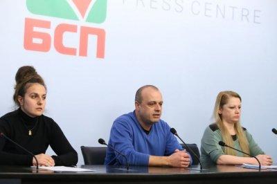БСП поиска ЦИК да глоби Борисов с 15 000 лв.