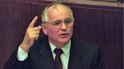 Милионер ли е Горбачов и каква пенсия прибира?