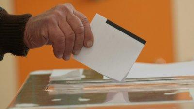 18 партии и 5 коалиции харчат 40 000 лева за медийни кампании