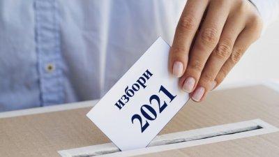 Седмицата: Избиратели, облечете се – избиратели, съблечете се!