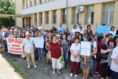 Видинските медици заплашват с колективна оставка