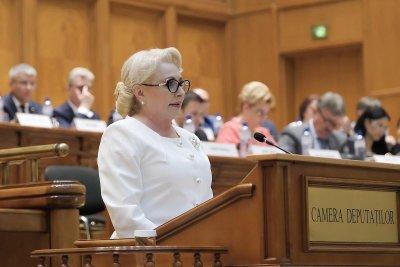 Румънското правителство оцеля при вот на недоверие