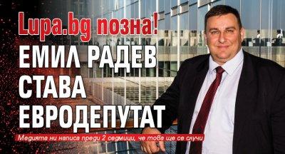 Lupa.bg позна! Емил Радев става евродепутат