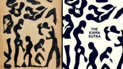 """Как илюстрация към """"Кама Сутра"""" стана творба на Сирак Скитник?"""