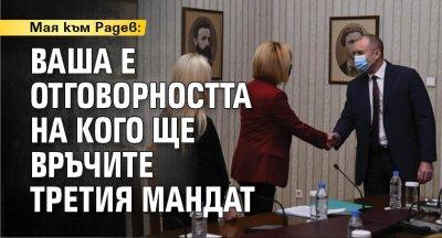 Мая към Радев: Ваша е отговорността на кого ще връчите третия мандат