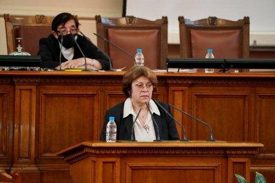 Първи сблъсък между парламентарните групи - за избора на председател на НС