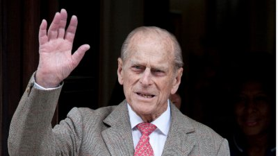 Днес погребват принц Филип