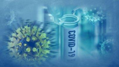 Нов метод хваща мутации на COVID-19 за 40 мин.