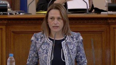 Депутатите остават без великденска ваканция