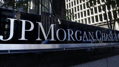 Печалбата на най-големите американски банки скочи до 7 пъти