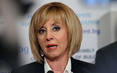 Комисия на Мая Манолова ще прави ревизия на властта на ГЕРБ