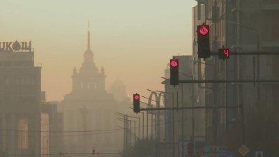 СОС се амбицира, ще чисти въздуха в София