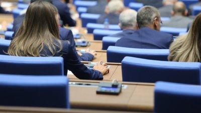 Депутатите гледат промените в Изборния кодекс