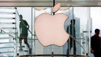 Русия глоби Apple с над 12 млн. долара
