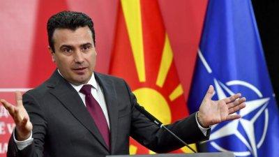 """Зоран Заев каза """"Не"""" на ЕС, ако не приеме македонския език"""