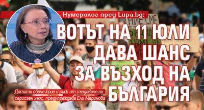 Нумеролог пред Lupa.bg: Вотът на 11 юли дава шанс за възход на България