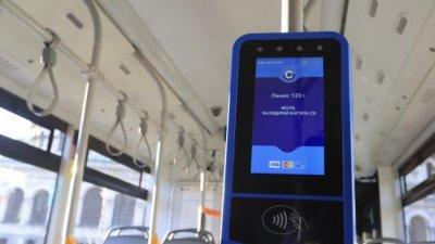 XXI век: Плащаме с банкова карта в рейса