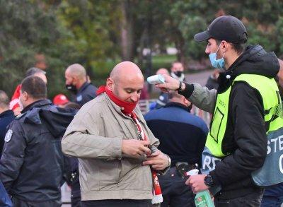 Фенове на ЦСКА блокират София заради ограничителните мерки