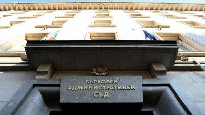 ВАС пита съда в Люксембург за изтекли лични данни