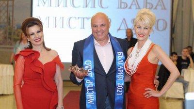 """Иво Танев е първият """"Мистър дядо"""""""