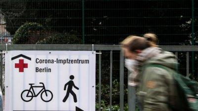 Германия върна Великобритания в рисков Covid списък