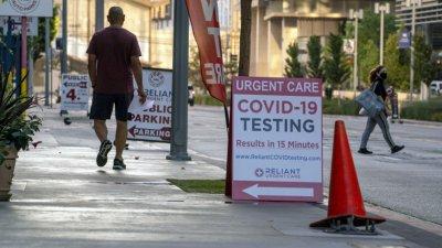 Охайо предлага лотария за ваксинирани, печалбата е $1 милион